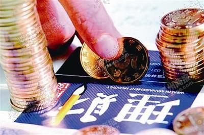 海信家电(00921.HK)认购理财产品
