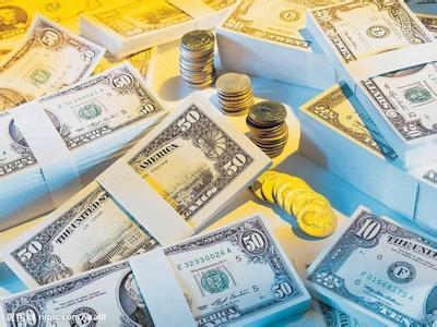 维信金科(02003-HK)回购10.7万股 涉资44.44万元