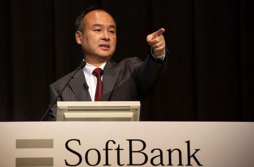 外媒:中投公司考虑投资软银愿景基金