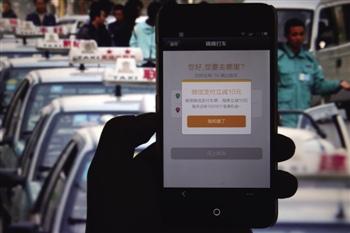 Uber被吊销牌照后 印度打车巨头Ola宣布进军伦敦市场