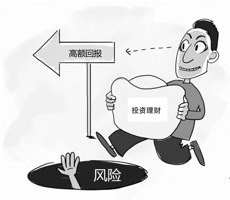 摩根士丹利:美股市场将要面临下行风险 看涨日元将大举获利