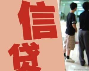 环球信贷集团(01669.HK):环球信贷授出1700万港元有抵押贷款