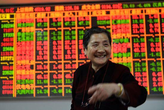 美股周三全线上涨 道指收涨0.57%