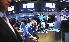 外媒关注道指下跌600多点:加息预期引发市场担忧