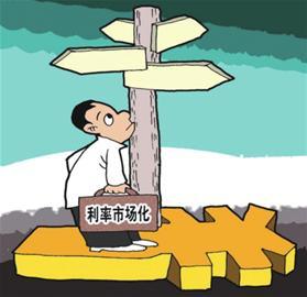 联邦基金利率飙至11年来最高!美媒:有危险!美联储:不足为虑