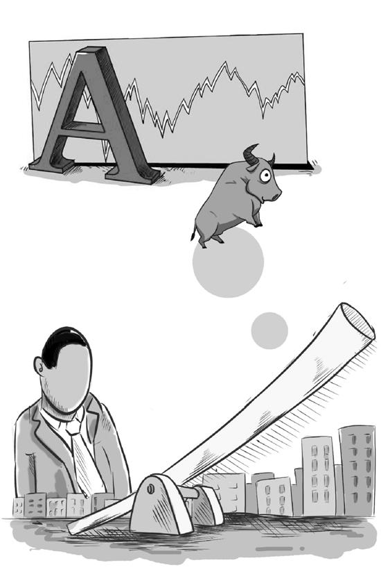 加息预期强化 美股暴跌