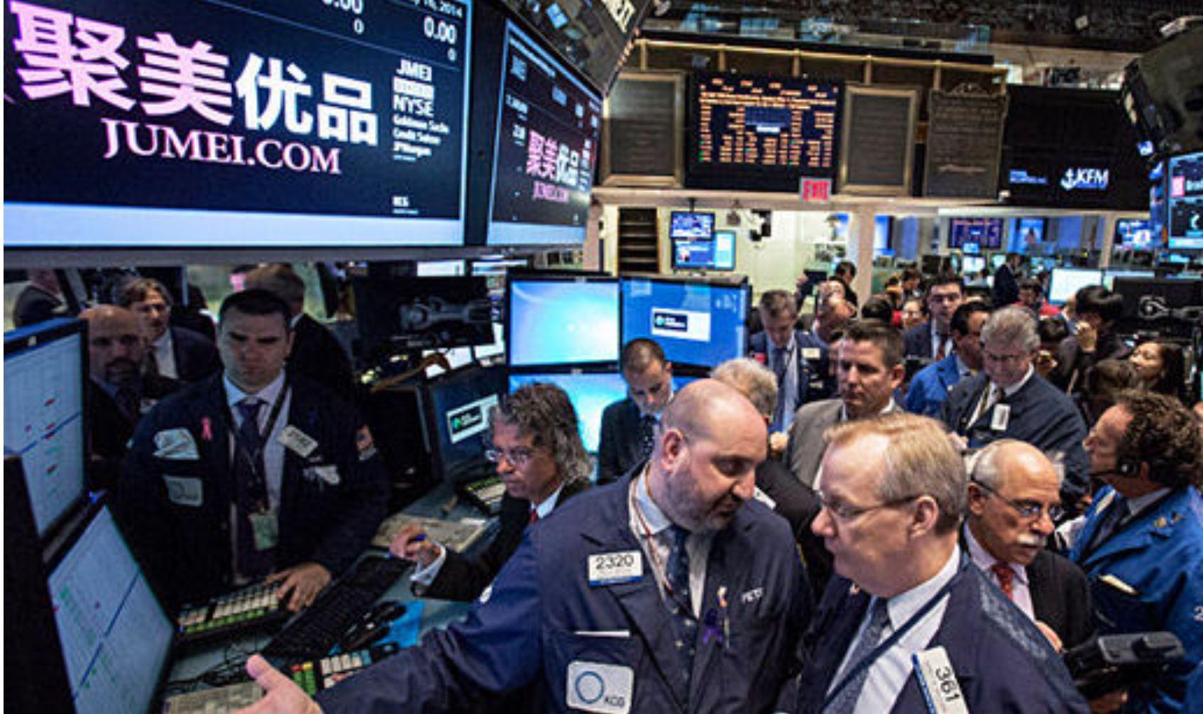 美联储短期加息或成定局 中概股强劲基本面难敌恐慌大势
