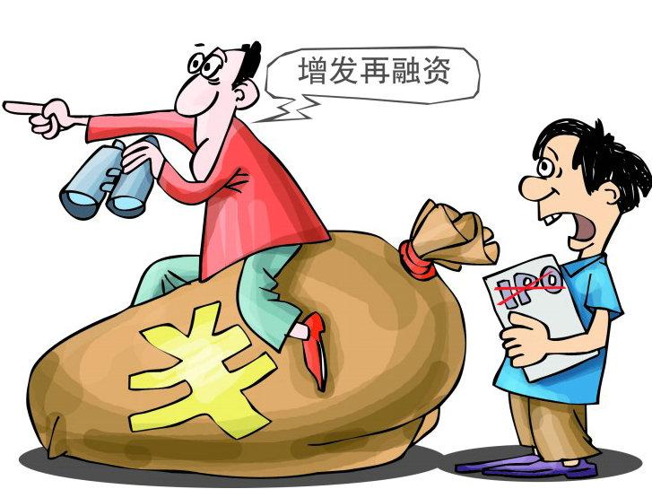http://www.weixinrensheng.com/caijingmi/1040292.html
