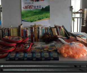 光大永明人寿各分公司积极捐献图书及文体用品江苏