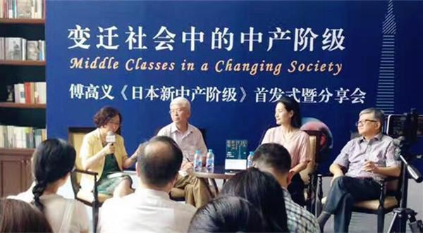评判新中产阶级的标准:收入、职业与教育