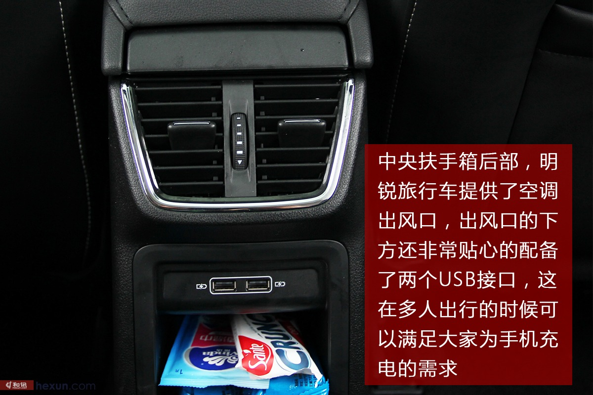 家用车新趋势 试驾上汽斯柯达明锐旅行版