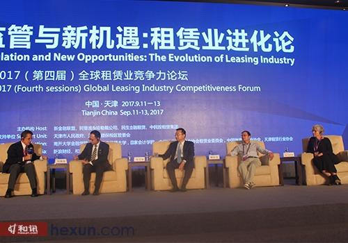 圆桌一:租赁业的发展机遇