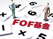 FOF首发
