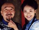 刘墉弄不清谁是正房老婆