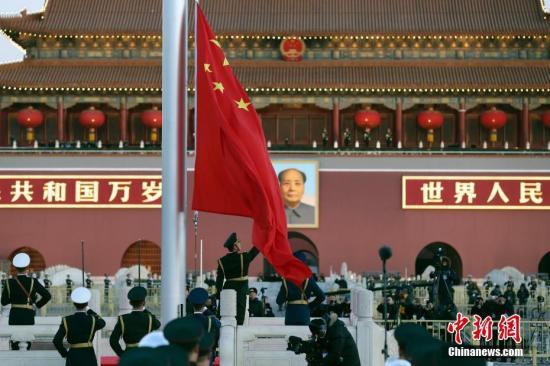 细数天安门广场升降国旗仪式的七大变化
