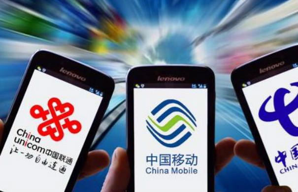 三大运营商上半年日赚4.5亿元nba比分直播nba比分直播中国移动遥遥领先