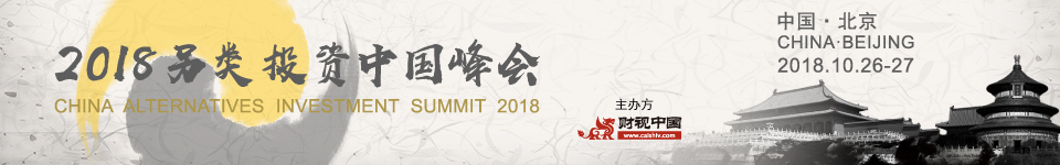 第二届未来ETF&指数基金峰会