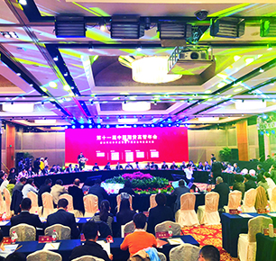 主题发言:新时代中国期货公司的业务发展和商业模式创新