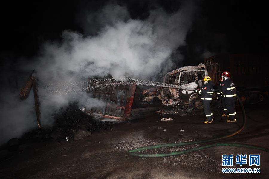 张家口一起爆炸事故已致22死22伤 初步确认为运输危化品车辆引燃