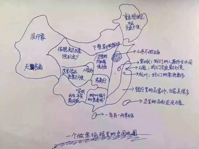 金融人眼中的中国地图和世界地图,最后一个简直了.