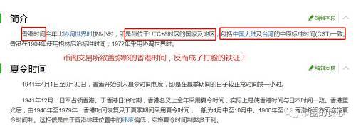 第四,其实细心的朋友也看到了,左侧的公告时间,在上线WHC之前,居然只在7月份发了公告,而BIGO的那则公告居然连时间都没注明!