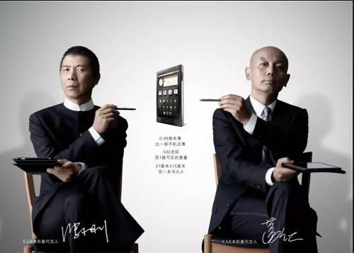 杜国楹左手社会主义青少年,右手成功商务人士,两手一抓,赚得流油。2015年,他加快脚步,瞄准时机,推出了最贵的国产手机——8848钛金手机,售价高达9999元。