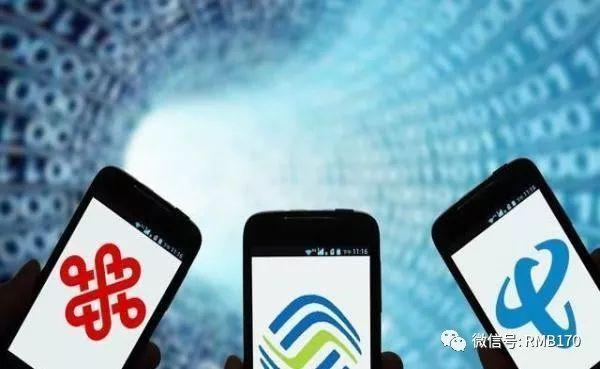 抢先一步?中国电信重拳出击送出第一张5G手机卡,移动联通紧张吗?
