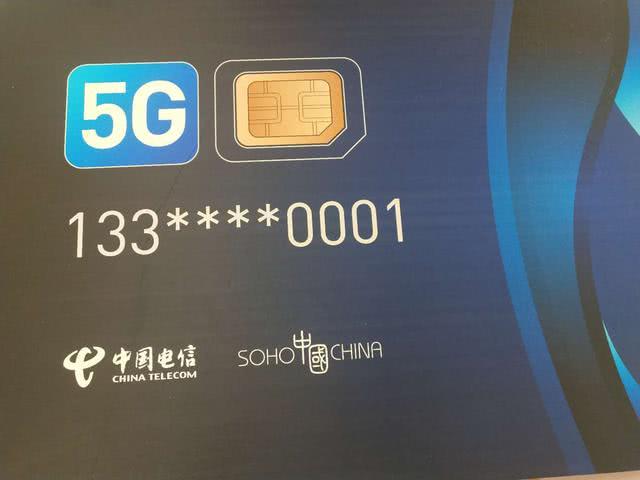 在国产手机品牌中,vivo、OPPO、华为、小米都已经开始着手5G手机的研发,预计在今年将会看到第一批5G手机的发布。