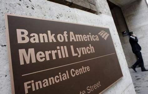 """""""美银美林""""将成历史?美国银行品牌重塑将弃用""""美林""""字号"""
