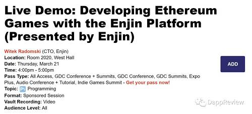 还是Enjin的CTO Witek Radomski,他将展示Enjin SDK如何将同质化代币和非同质化的游戏道具Token整合进一个基于Unity开发的游戏。