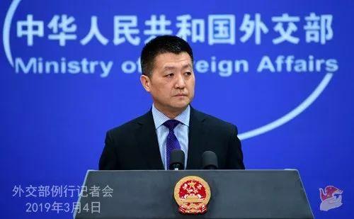 2019年3月4日外交部发言人陆慷主持例行记者会