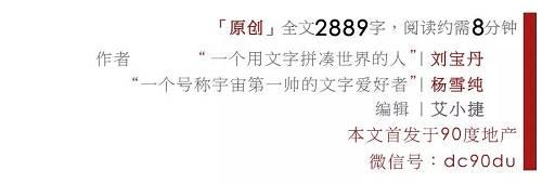 楼市回暖调查|北京二手房涨价5%,现在谁还着急买房?