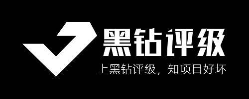 """昨日,北京市互联网金融行业协会发布《关于防范以""""虚拟货币""""""""ICO""""""""STO""""""""稳定币""""及其他变种名义进行非法金融活动的风险提示》,内容如下:"""