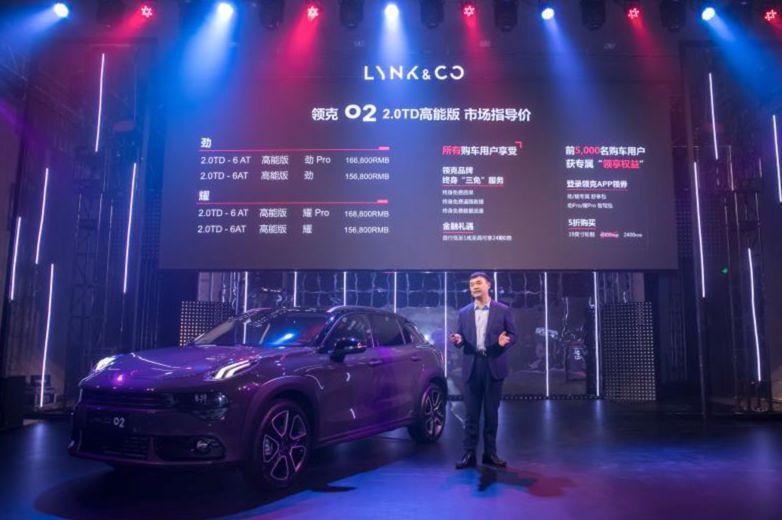 【关囡访谈录】林杰:领克承载着中国品牌向上的使命