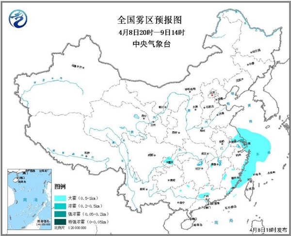 大雾黄色预警 江苏上海等部分地区有大雾