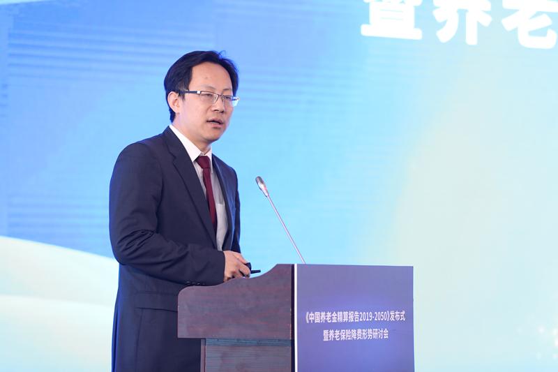 齐传钧:《中国养老金精算报告2019-2050》体现六大变化