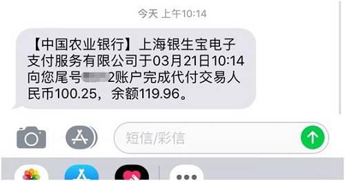 据上海银生宝电子支付服务有限公司官网先容,该公司建设于2006年5月30日,是一家致力于在传统互联网和移动通讯网领域大规模应用在线支付,并以此为基础提供全方位金融配套服务的电子金融服务提供商。