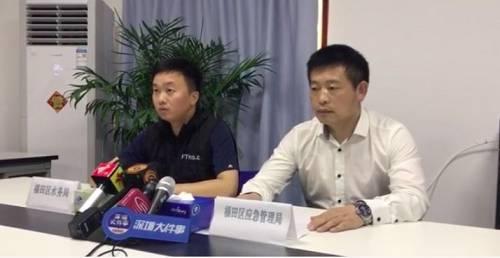 深圳暴雨致9人遇难2人失联