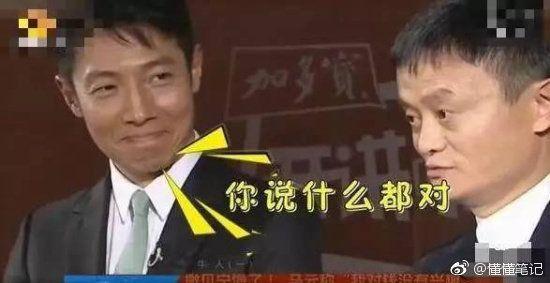 视觉中国因版权问题引众怒;马云、刘强东谈996工作制