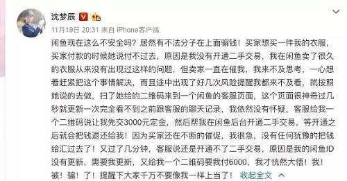 也是在这个11月,网友@花总丢了金箍棒,一己之力曝光十几家五星级酒店的卫生乱象,微博维权之后,花总的人身坦然遭到了主要要挟。
