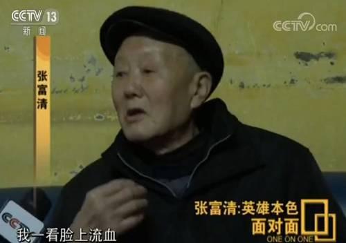 """在这次战斗中,张富清炸毁了敌人两座碉堡,缴获两挺机枪,弹药四箱。因为在战斗中表现英勇,张富清获得西北野战军甲等""""战斗英雄""""荣誉称号。"""