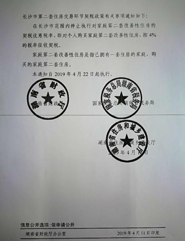(21世纪经济报道 宋兴国 范孜恒)