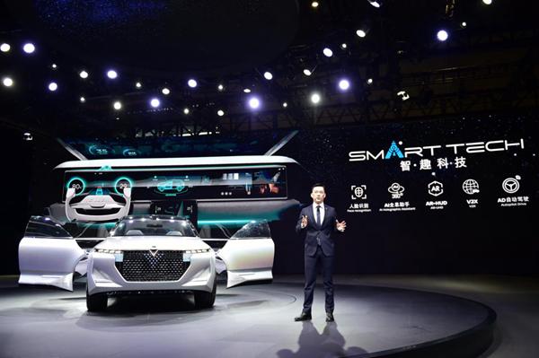 东风启辰三款EV车型亮相 The V概念车全球首发