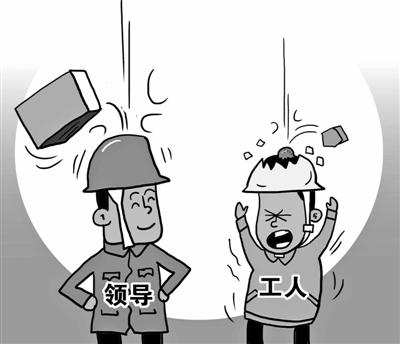 """安全帽""""分等级"""" 漠视工人生命安全"""