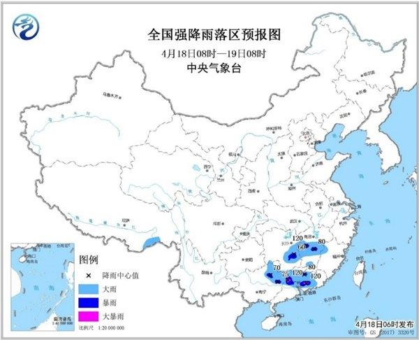 暴雨蓝色预警:江西湖南广东广西西藏等地有大到暴雨