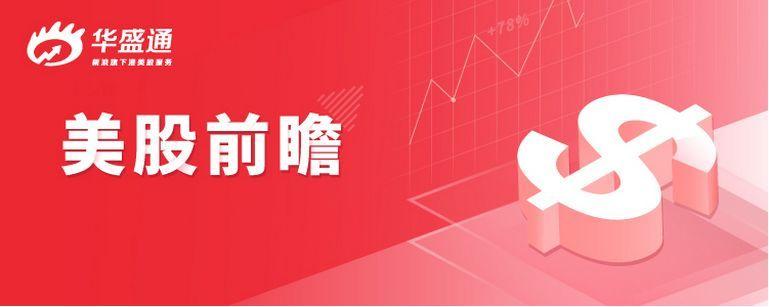 http://www.xqweigou.com/dianshangB2B/22078.html