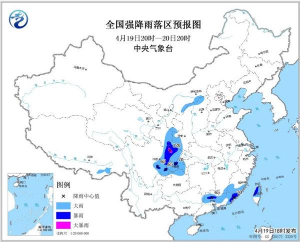 暴雨蓝色预警中 广东广西江西福建等地有大到暴雨