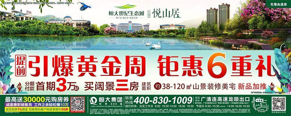 http://www.k2summit.cn/lvyouxiuxian/564735.html