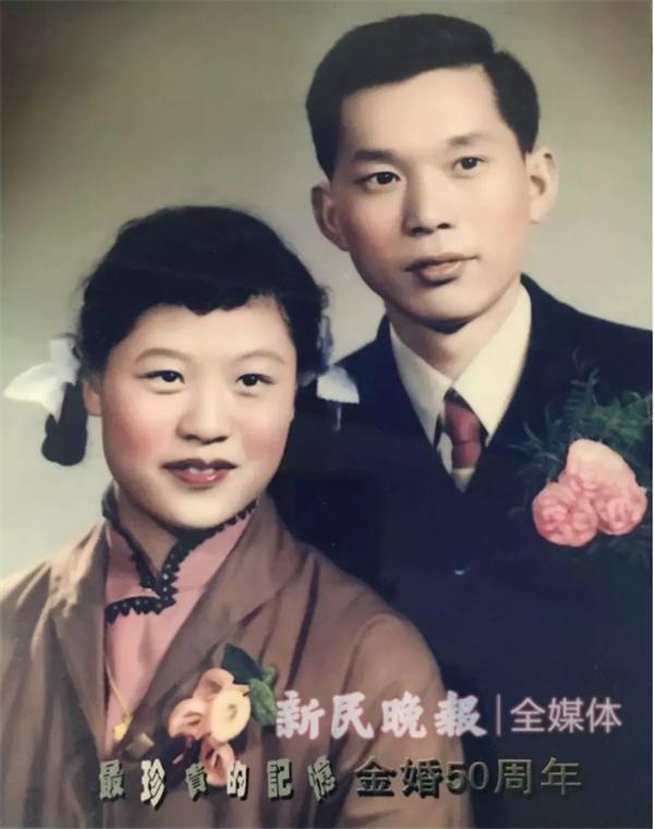 原公浦和郭福妹合影