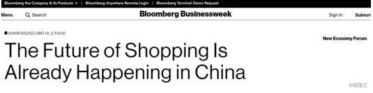 关注中国年轻人消费 淘宝二次元创造巨大商业机会